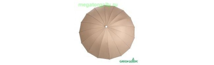 Зонт Green Glade 2071 темно-бежевый