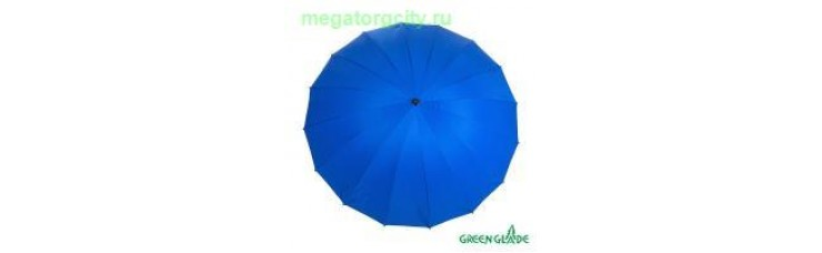 Зонт Green Glade А2072 синий