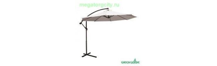 Зонт садовый Green Glade 8002 серый