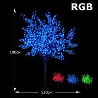 Световое дерево Сакура 180см RGBY
