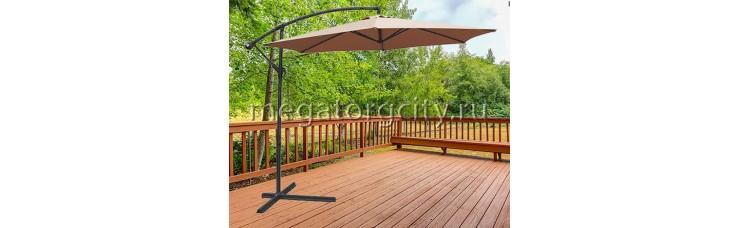 Зонт садовый Green Glade 6003 светло-коричневый