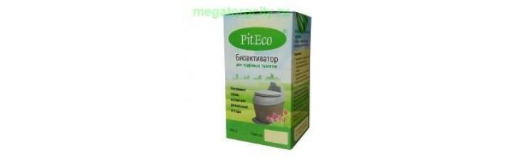 Биоактиватор для торфяных туалетов Piteco 160гр