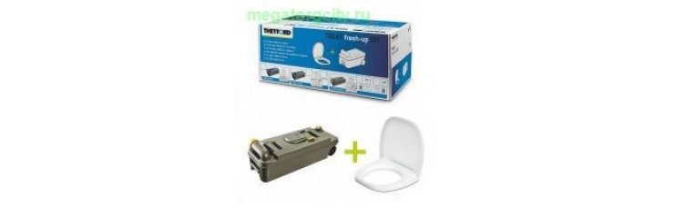 Набор Fresh-Up Set для кассетного биотуалета Thetford C2 C3 C4 LH
