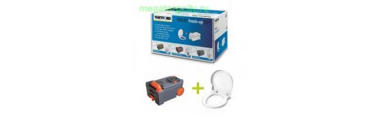 Набор Fresh-Up Set для кассетного биотуалета Thetford C250 C260