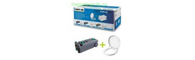 Набор Fresh-Up Set для кассетного биотуалета Thetford C500. цвет сиденья и чехла белый