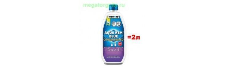 Концентрат Thetford Aqua Kem Blue Concentrated Lavender 0.78л (аналог 2л жидкости)