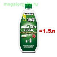 Концентрат Thetford Aqua Kem Green Concentrated 0.75л (аналог 1.5л жидкости)