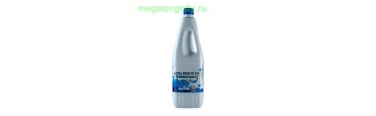 Туалетная жидкость Thetford Aqua Kem Blue Weekender 2л