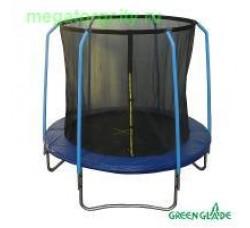 Батут уличный Green Glade с сеткой 10-футовый 3 ножки 6 стоек