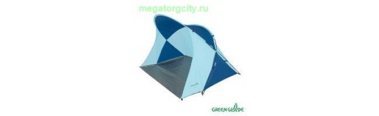 Палатка пляжная Green Glade Ivo