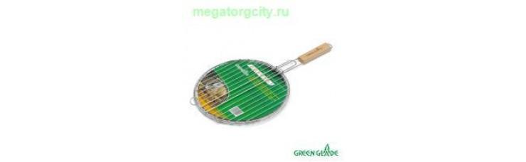 Решетка-гриль Green Glade 719D двойная круглая