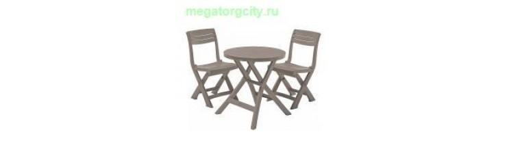Набор балконной мебели Keter Jazz Set cappuccino