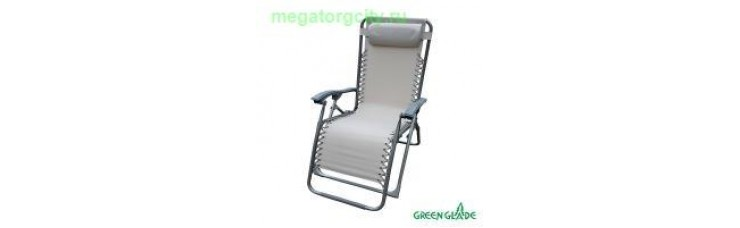 Кресло-шезлонг складное Green Glade 3209