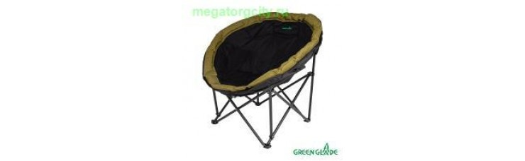Кресло складное Green Glade 2308