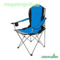 Кресло складное Green Glade 2315