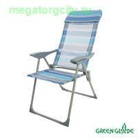 Кресло складное Green Glade M3221