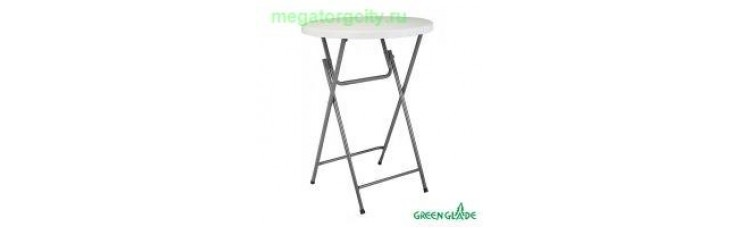 Стол складной барный Green Glade F081