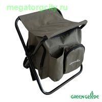 Сумка-холодильник со стулом Green Glade M1102 серый