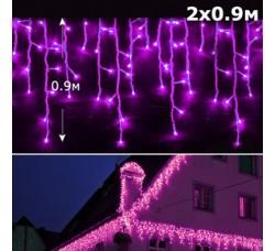 Led бахрома 2x0,9м розовый