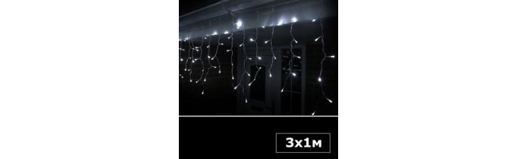 Светодиодная бахрома 3х1 м белый