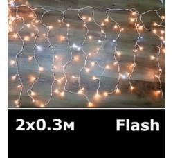 Светодиодная бахрома Flash 2x0,3м теплый белый