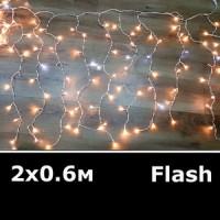 Светодиодная бахрома Flash 2x0,6м теплый белый