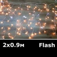 Светодиодная бахрома Flash 2x0,9м теплый белый
