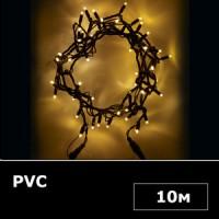 Электрогирлянда String light 10м теплый белый