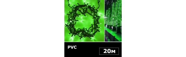 Гирлянда нить 20м зеленый