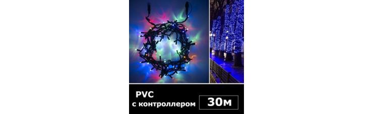 LED нить 30м с контроллером RGBY