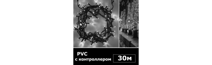 LED нить 30м с контроллером холодный белый