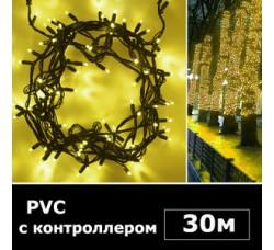 LED нить 30м с контроллером желтый