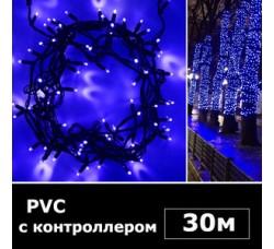 LED нить 30м с контроллером синий