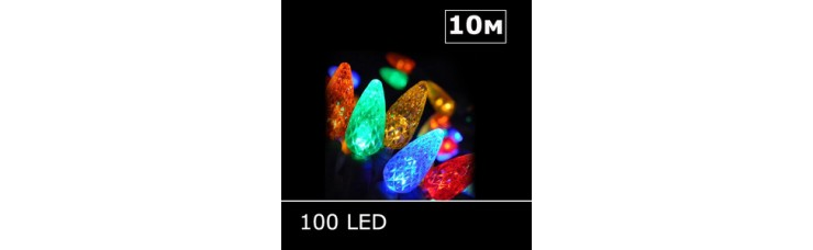LED гирлянда Шишки 10м RGB