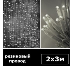 Светодиодный занавес 2х3м холодный белый