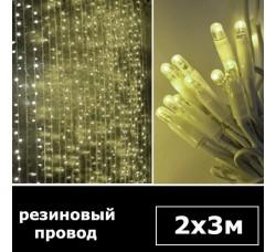 Светодиодный занавес 2х3м теплый белый