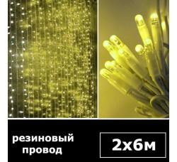 Светодиодный занавес 2х6м желтый
