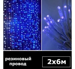 Светодиодный занавес 2х6м синий