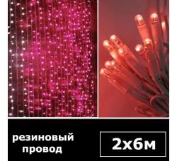 Светодиодный занавес 2х6м красный