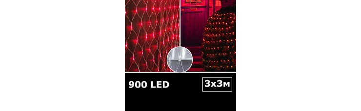 Cветодиодная сетка с одинарными светодиодами 3х3м красный