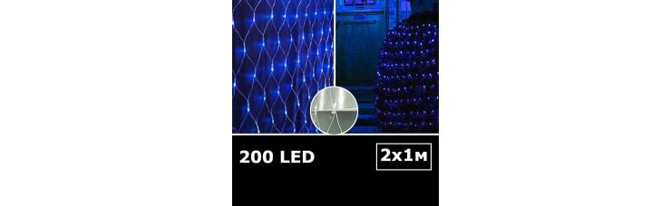 LED сетка с одинарными светодиодами 2х1м синий с контроллером