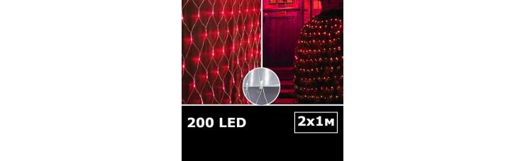LED сетка с одинарными светодиодами 2х1м красный с контроллером
