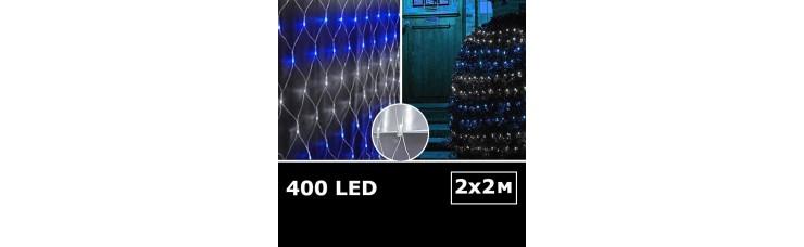 LED сетка с одинарными светодиодами 2х2м белый-синий с контроллером