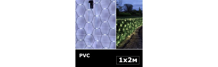 Сетка с двойными светодиодами 1х2м белый