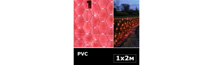 Сетка с двойными светодиодами 1х2м красный