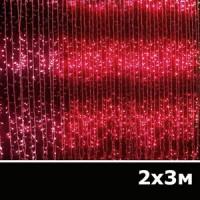 LED занавес водопад 2x3м красный