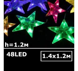 Светодиодный занавес Звезда 1,4х1,2м RGBY