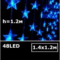 Светодиодный занавес Звезда 1,4х1,2м синий