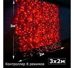 Светодиодный занавес с контроллером 2х3 красный