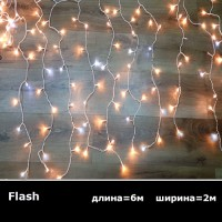 Световой занавес 2х6 м теплый белый Flash